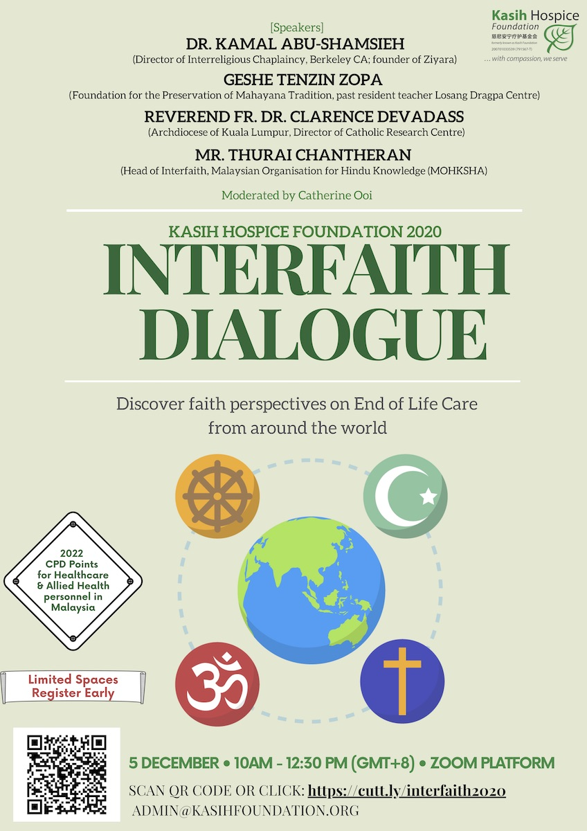 Interfaith 2020_Poster_CPD (small)